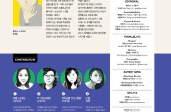 the-credits-page