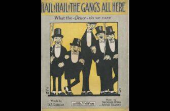 hail-hail-the-gangs-all-here